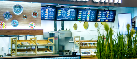 Кафе Чайхана Сити фото