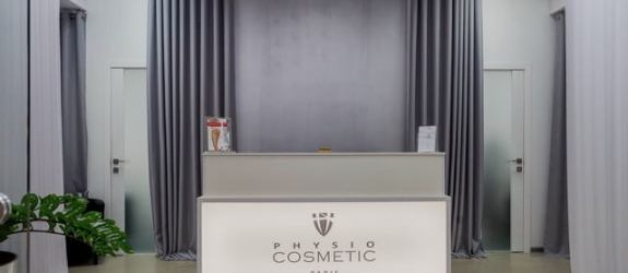 Центр эстетической терапии Gold Estetic Group фото