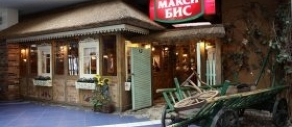 Ресторан самообслуживания МаксиБис фото