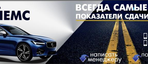 Автошкола АвтоКЛЕМС фото