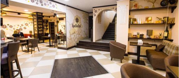 Кафе Крамбамбуля фото