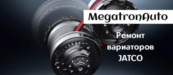 СТО MegatronAuto фото