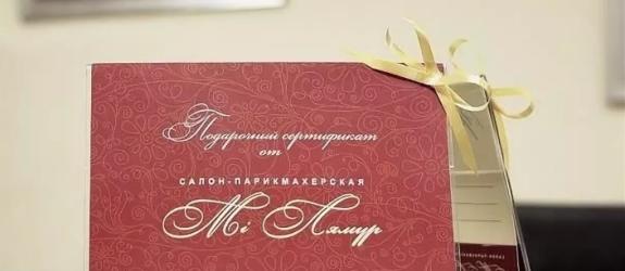 Салон красоты Mi Lamur фото