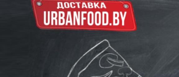 Доставка суши и пиццы Urbanfood фото