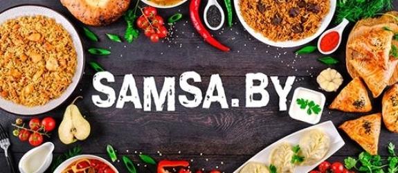 Кафе Samsa фото