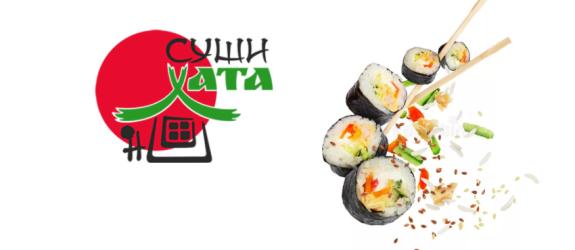 Доставка еды Суши Хата фото