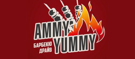 Шашлычная Ammy Yummy фото
