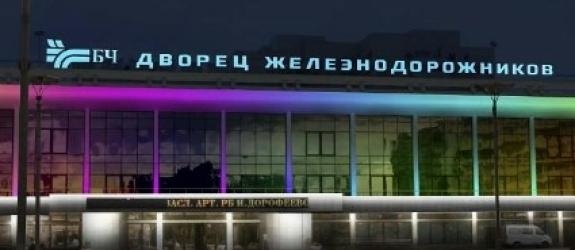 Спорткомплекс ДК Железнодорожников фото