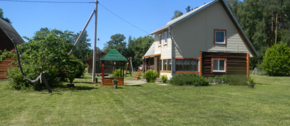 Агроусадьба Почта Абабье фото