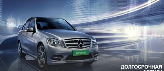Прокат автомобилей Europcar Belarus фото
