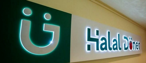 Кафе-Халяль Halal Doner фото