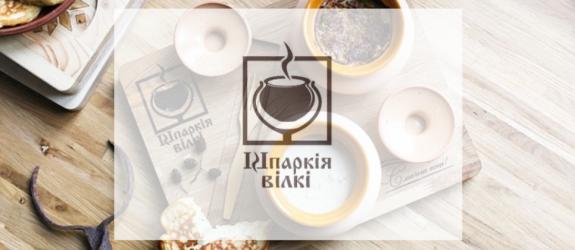 Доставка еды Шпаркія вілкі фото