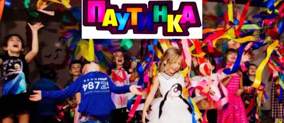 Студия детских праздников Паутинка фото