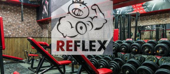 Тренажёрный зал Reflex фото