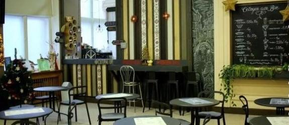 Кафе Культурная жизнь фото