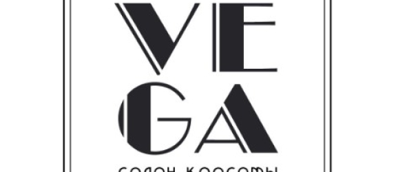 Салон красоты Вега фото