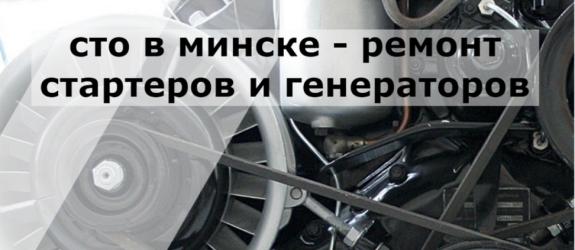 СТО Genservice.by фото