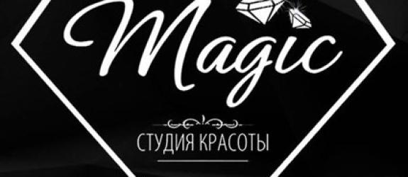 Салон-парикмахерская MAGIC фото