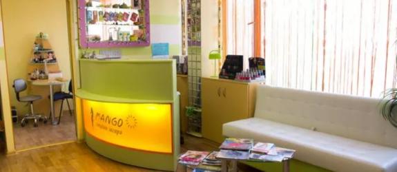 Салон красоты Манго фото