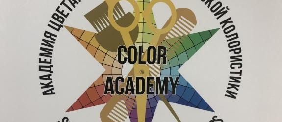 Студия парикмахерской колористики Академия цвета фото