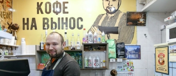 Кофейня У Николаича фото
